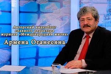 http://interaffairs.ru/i/02ogan.jpg