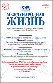Аннотация к журналу №4, апрель, 2012