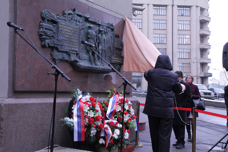 Фоторепортаж с открытия  мемориального панно на доме 21/5, Кузнецкий мост