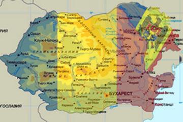 Молдавия и стратегические планы Румынии в Восточной Европе