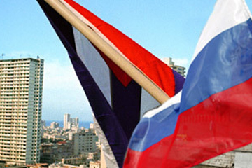 Москва-Гавана: как это было, как это есть