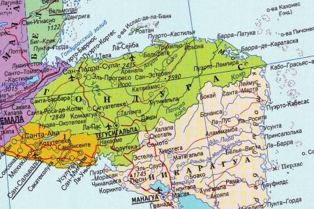 Пресс-релиз о борьбе с коррупцией и нынешняя политическая ситуация в Гондурасе - Тегусигальпа, 22 июля 2015 года