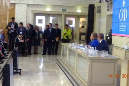 Председатель Совета Федерации В.Матвиенко выступила на пленарном заседании Общественной палаты России