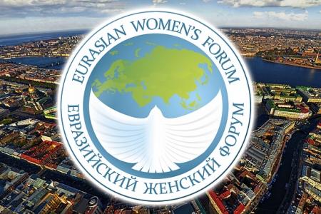 Валентина Матвиенко: «Мы, женщины как никто другой ратуем за мир»…