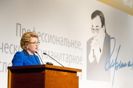 Евгений Примаков внес заметный интеллектуальный вклад в развитие российского парламентаризма - В.Матвиенко