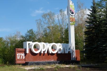 Горловка – жертва войны на Донбассе