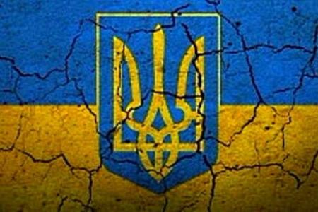 Украинский институт национальной памяти и фашизация украинского общества