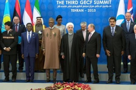 Саммит Форума стран – экспортёров газа