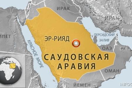 Саудовская Аравия инвестирует в Россию