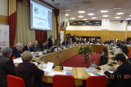 «Интеграция интеграций». Заседание Интеграционного клуба при Председателе Совета Федерации