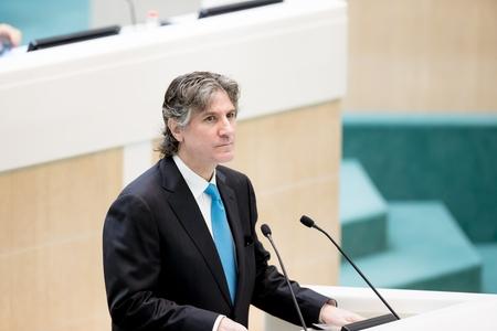 Председатель СФ В. Матвиенко провела переговоры с Председателем Сената Национального Конгресса Аргентины А. Буду