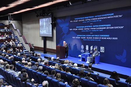 Ялта-Потсдам-Хельсинки-Белград: уроки великих конференций