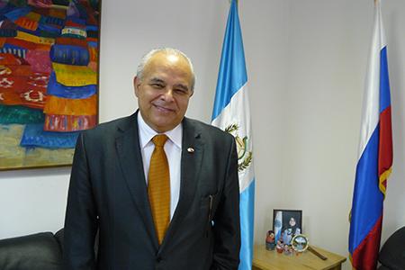 Посол Гватемалы в России Герберт Эстуардо Менесес Коронадо: «Наша страна ищет новые решения для развития»