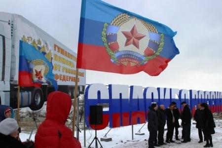 «Спасибо, Россия!» - памятный знак от Луганской народной республики