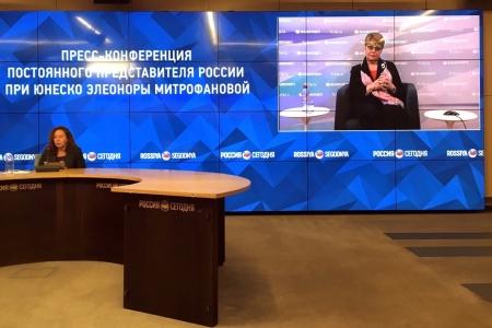 Пресс-конференция постоянного представителя России при ЮНЕСКО Э.Митрофановой