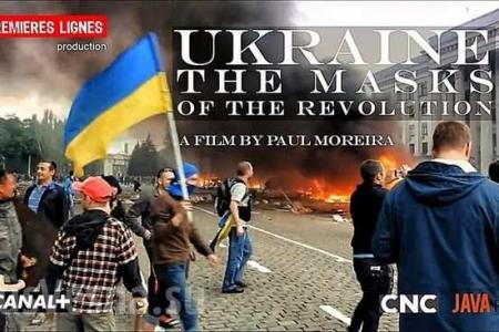 Европа сталкивается с правдой об Украине
