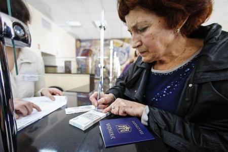 Рекомендации МВФ Украине: как могут подорожать лекарства, вырасти тарифы на газ и подняться налоги