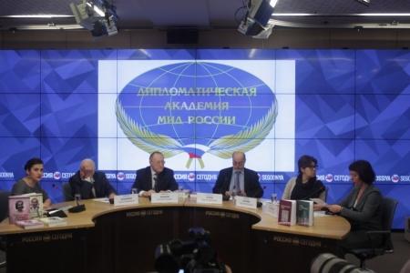 Дипломатическая академия МИД РФ представила новые научные издания