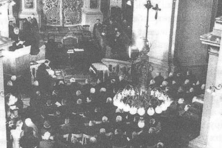 К 70-летию львовского собора