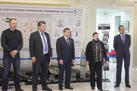 Доказательства военных преступлений на Украине предъявлены в Москве
