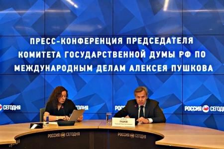 А.Пушков о международной политической повестке