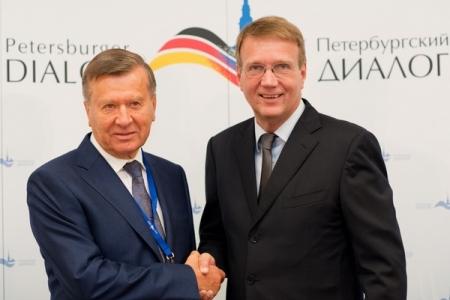 Германо-российский диалог: на пути к доверию и глобальной безопасности