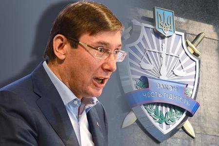 Антипанамский прокурор Луценко