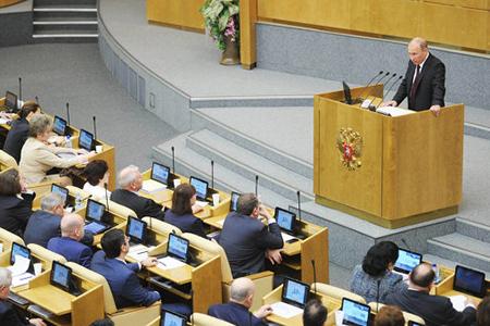 В.В. Путин выступил перед депутатами в связи с завершением работы нынешнего состава Госдумы