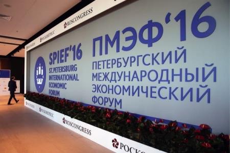 Петербургский международный экономический форум продемонстрировал кризис санкционной политики Запада