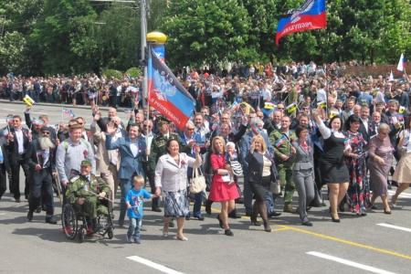 Донецк празднует День Республики