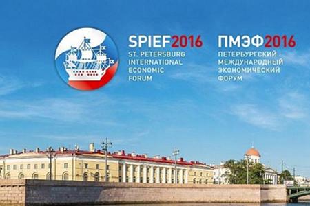 Форум в Санкт-Петербурге: говорили о Будущем
