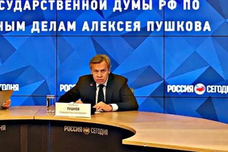 Оптимистичные прогнозы А.Пушкова
