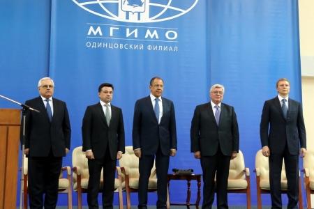 Новый филиал МГИМО