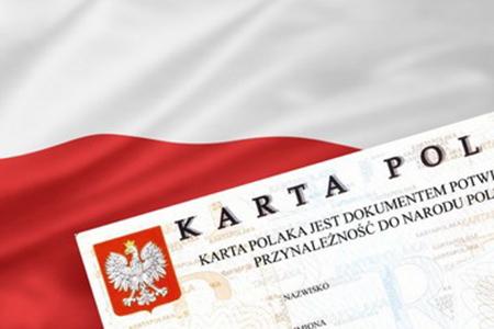 Польская диаспора как заложница польской политики
