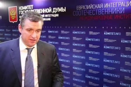 Леонид Слуцкий: «России пора собирать вокруг себя друзей»