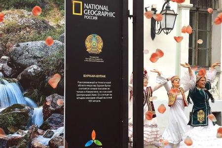 Неизведанные красоты Казахстана в центре Москвы