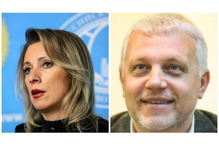 Захарова о смерти Шеремета: Украина становится братской могилой журналистов и журналистики