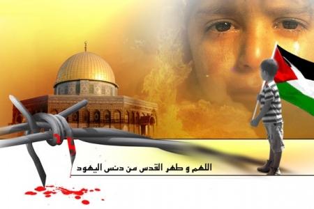 День аль-Кудс – международный день солидарности с народом Палестины