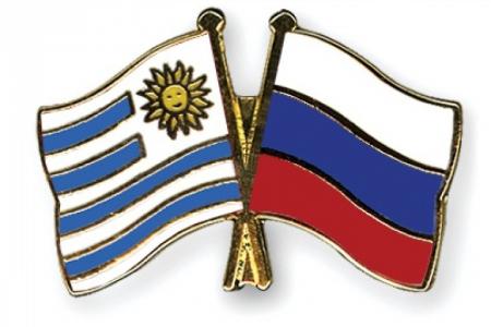 Страна - «заноза». К 80-летию разрыва отношений СССР и Уругвая