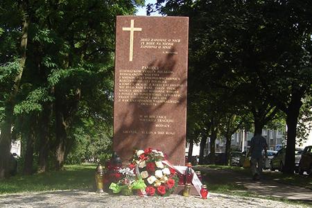 Волынская резня: польские власти готовы пожертвовать памятью более сотни тысяч поляков