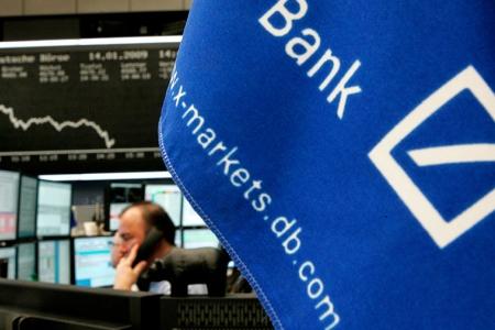 Банковский кризис в Европе в контексте геополитики