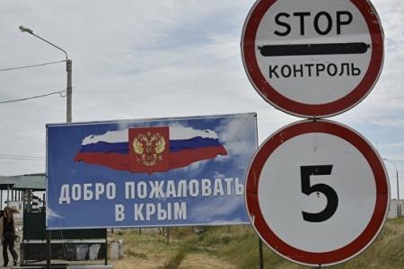 Инцидент на границе Крыма – внешнеполитические последствия