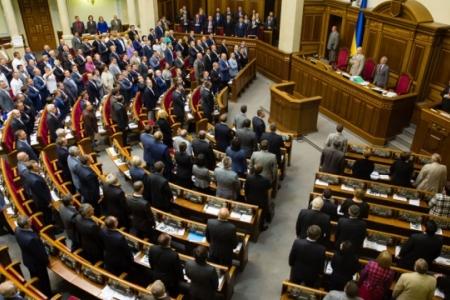 Украинская атака на Госдуму