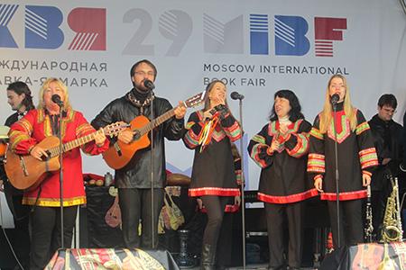 Латиноамерика и дипломатия на ярмарке  книг в Москве