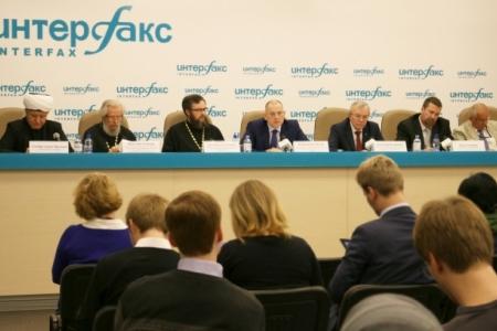 «Современные вызовы свободе совести: российский взгляд»