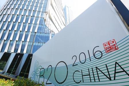 Контуры инновационного роста на саммите G20