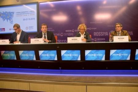 Татьяна Валовая: Время для единой валюты ещё не пришло