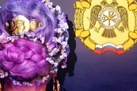 Византийское наследие Крыма