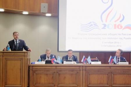 Константин Косачев: Дружба с Грецией – отражение общественного запроса