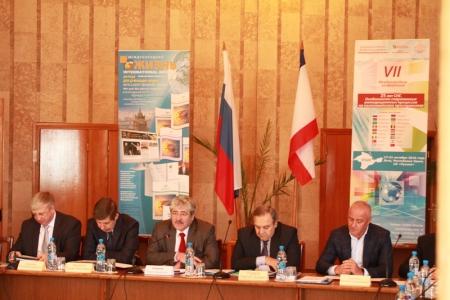 VII Ялтинская конференция-2016: 25-летие СНГ в контексте цивилизационных процессов